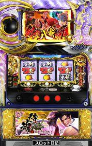 サムライスピリッツ~剣豪八番勝負~ SNK