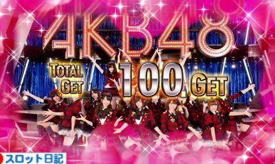 AKB48 確定演出