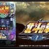 北斗の拳強敵 PV動画