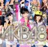 AKB48バラの儀式 天井・恩恵による狙い目・ヤメ時攻略