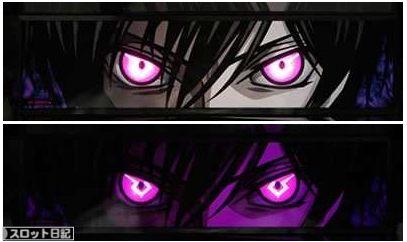 ギアスポイント 目が白紫に光る